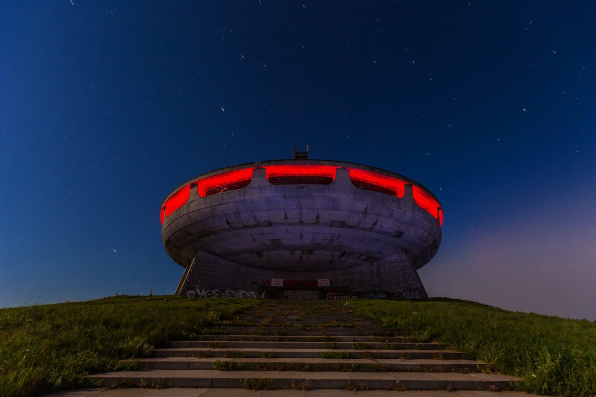 Light Painting at Buzludzha by Gunnar Heilmann
