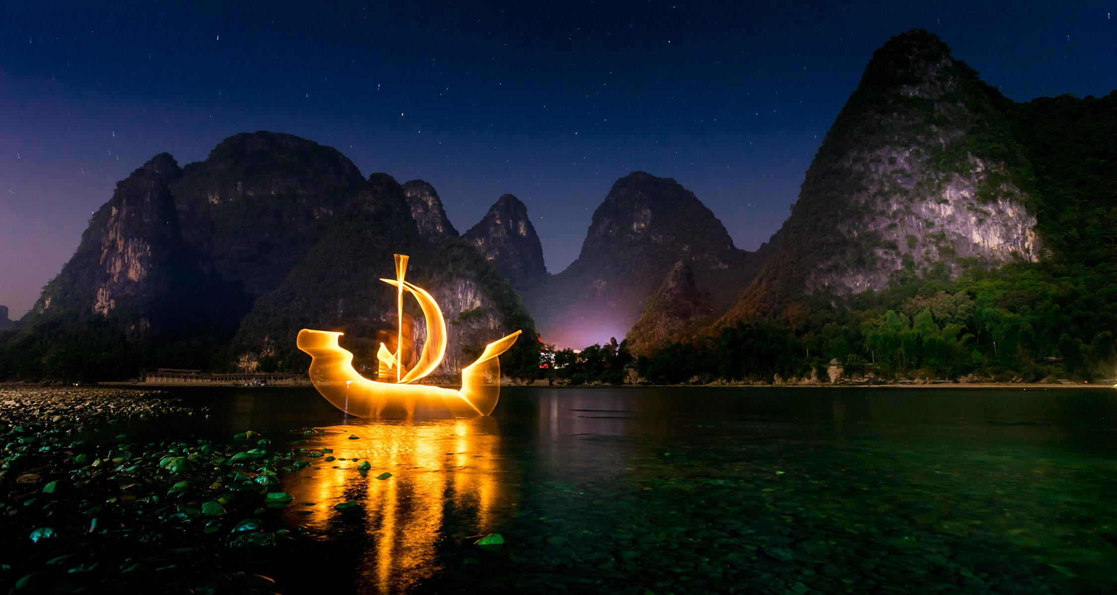 Landscape Light Painting