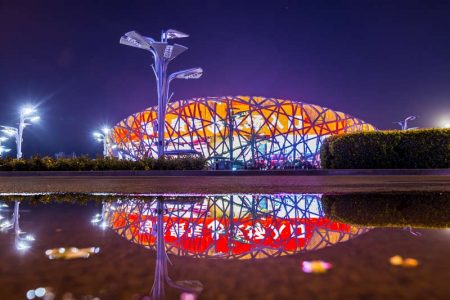 Reflection Beijing Bird nest puddle